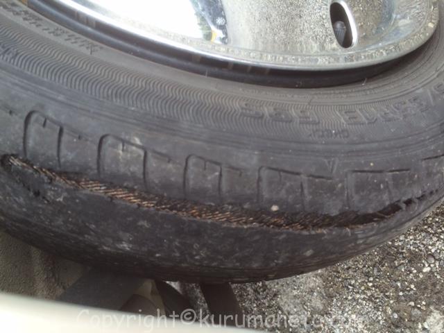 古いタイヤを使っているとどうなるか?