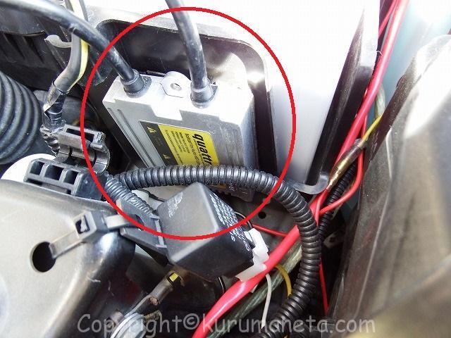14助手席側バラストバッテリーケースに固定 (3)