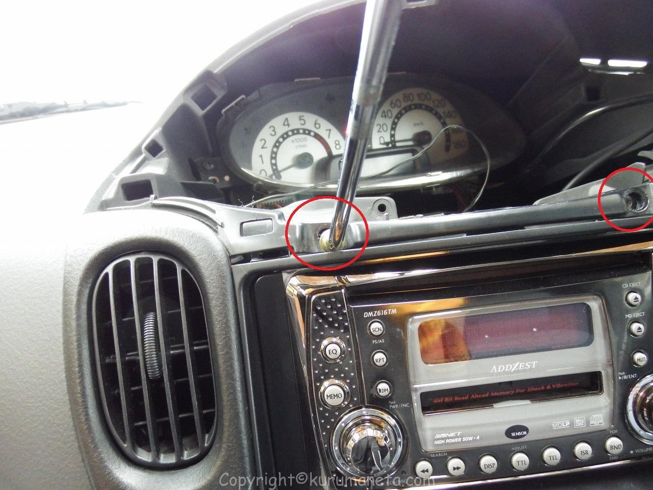 トヨタ、ファンカーゴのカーナビ・オーディオ交換・取付・取外し方法