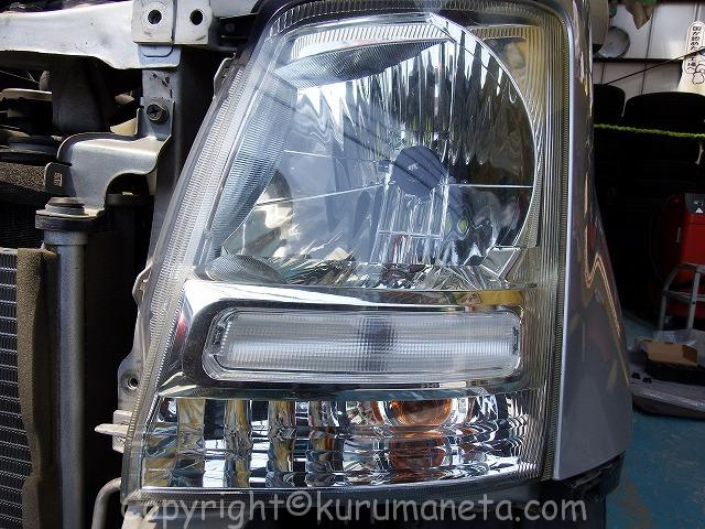 MH21系ワゴンRのヘッドライトの取外し、取付、交換方法