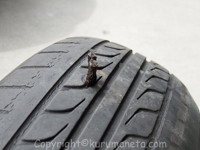 自動車タイヤのパンク修理のやり方・方法