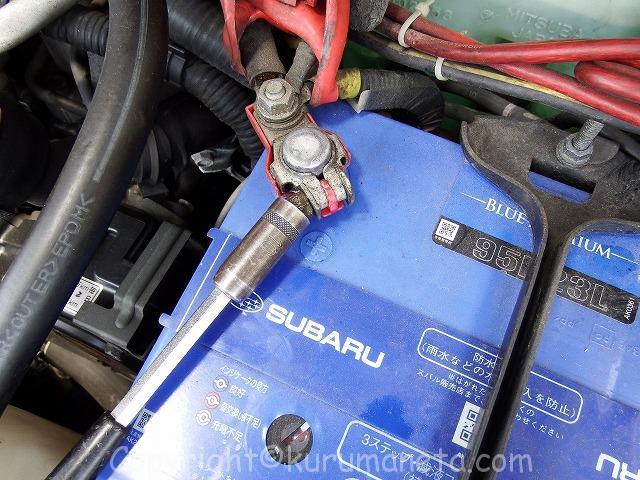 BH系レガシィツーリングワゴンのバッテリー交換
