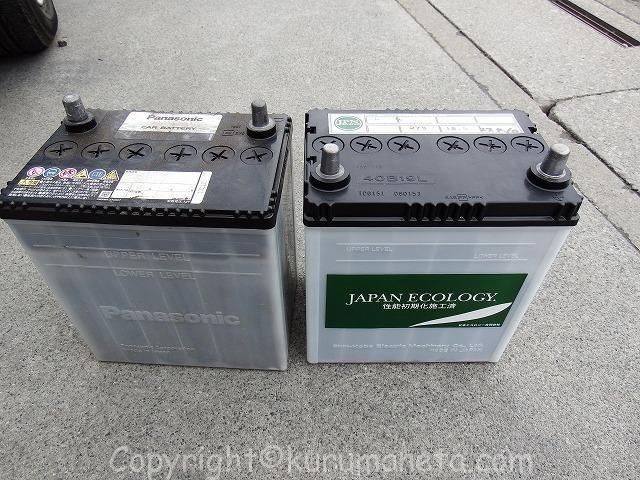 R2のバッテリー交換