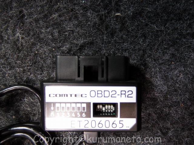 DSCF3818