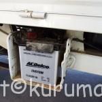 210系ハイゼットトラックのバッテリー交換方法