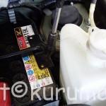 三菱EKワゴン・日産オッティのバッテリー交換方法