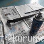 150系ムーヴのフロントワイパーを外して塗装する方法