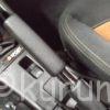 L880K型コペンのサイドブレーキハンドルカバーの交換方法