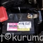 14系カローラ(アクシオ・フィールダー)のバッテリー交換方法