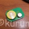 L880K型コペンのキーレスリモコンキーのボタン電池交換方法
