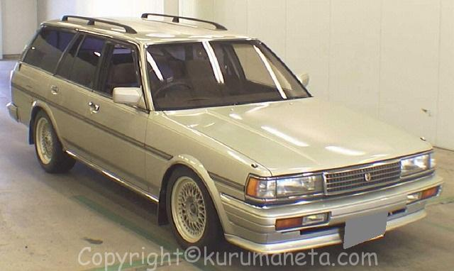 mark2wagon