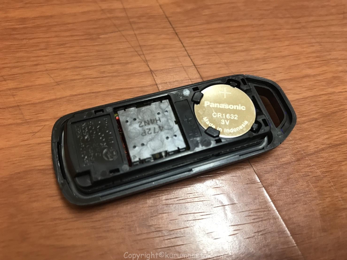 ボックス 電池 n キー